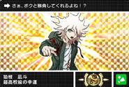 Danganronpa V3 Bonus Mode Card Nagito Komaeda S JPN