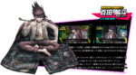 Kaito Momota Danganronpa V3 Official Japanese Website Profile