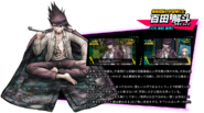 Kaito Momota Danganronpa V3 Official Japanese Website Profile