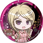 File:Sweets Paradise Danganronpa V3 Cafe Can Badge (1).png