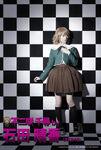 Danganronpa THE STAGE 2014 Haruka Ishida as Chihiro Fujisaki Promo
