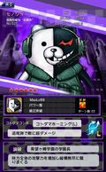Danganronpa Unlimited Battle - 525 - Monokuma - 6 Star