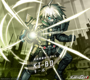 Digital MonoMono Machine K1-B0 Keebo Kiibo Ki-Bo Android wallpaper