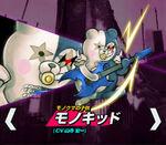 Monokid Danganronpa V3 Official Japanese Website Profile (Mobile)