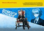 Promo Profiles - Danganronpa 1 (English) - Byakuya Togami