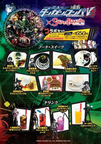 File:Sweets Paradise Danganronpa V3 Cafe Menu.jpg