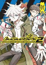 Manga Cover - Danganronpa 2 Ultimate Luck and Hope and Despair Volume 1 (Front) (English)