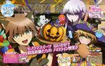 Monthly Animedia October 2013 - DRtA - Chihiro Fujisaki Kyoko Kirigiri Makoto Naegi