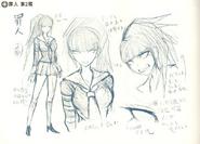 Owari's interpret design
