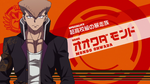 Danganronpa the Animation (Episode 01) - Mondo Owada Title Card
