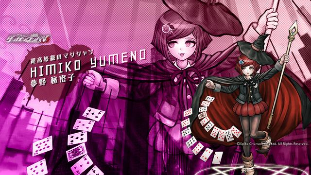 File:Digital MonoMono Machine Himiko Yumeno Facebook Header.png