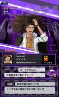 Danganronpa Unlimited Battle - 490 - Yasuhiro Hagakure - 4 Star