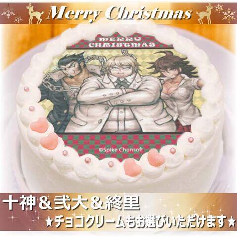 File:Priroll DR2 Nekomaru Byakuya Akane.jpg