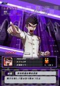 Danganronpa Unlimited Battle - 107 - Kiyotaka Ishimaru - 4 Star