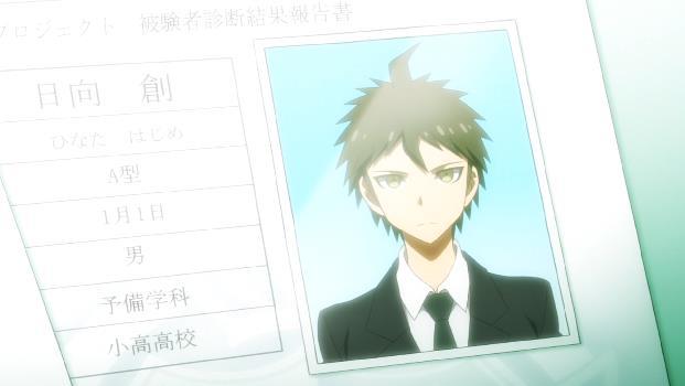 File:Hinata's data.jpg