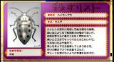 Hit List Kameko (JP)