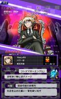 Danganronpa Unlimited Battle - 471 - Byakuya Togami - 6 Star