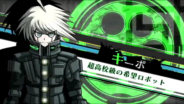 File:K1-B0's introduction as the SHSL Hope Robot.png