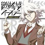 Komaeda Absolute hope