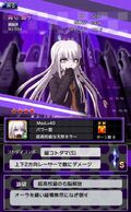 Danganronpa Unlimited Battle - 554 - Kyoko Kirigiri - 4 Star