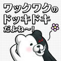 Digital MonoMono Machine Stamp 06