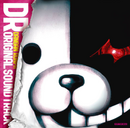 DANGANRONPA ORIGINAL SOUNDTRACK (2)