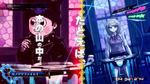 DRV3 - Game Introduction Trailer 1 Screenshot (Japanese) (16)