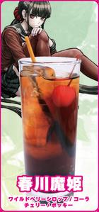 DRV3 cafe collaboration drinks 2 (14)