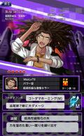 Danganronpa Unlimited Battle - 539 - Yasuhiro Hagakure - 5 Star