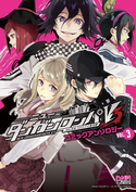 New Danganronpa V3: Minna no Koroshiai Shin Gakki Comic Anthology Том 3
