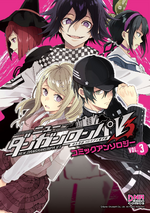 Manga Cover - New Danganronpa V3 Minna no Koroshiai Shin Gakki Comic Anthology Volume 3 (Front) (Japanese)