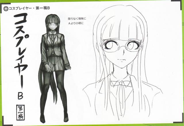 File:Art Book Scan Danganronpa V3 Character Designs Betas Tsumugi Shirogane (2).png