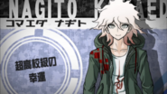 Danganronpa 2 Nagito Komaeda Talent Intro Japanese