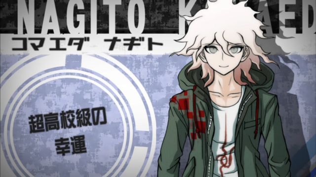 File:Danganronpa 2 Nagito Komaeda Talent Intro Japanese.png