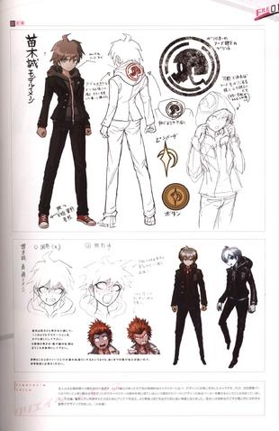 File:Danganronpa Visual Fanbook Makoto Naegi Profile Page.png