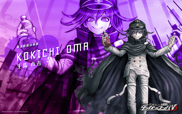 File:Digital MonoMono Machine Kokichi Oma PC wallpaper.png