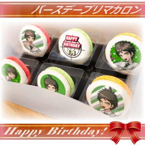 File:Priroll Hajime Hinata Macarons.jpg