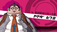 Danganronpa 1 Hifumi Yamada Japanese Game Introduction