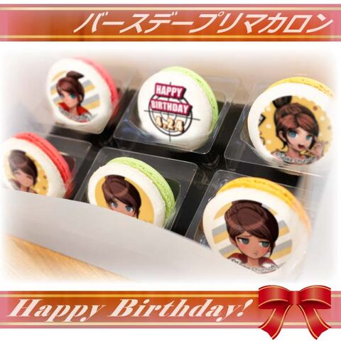 File:Priroll Aoi Asahina Macarons.jpg