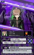 Danganronpa Unlimited Battle - 444 - Makoto Naegi - 5 Star