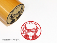 Itaindou Hanko Seals Circle Makoto Naegi Example