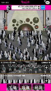 Monokuma Factory Example Screen