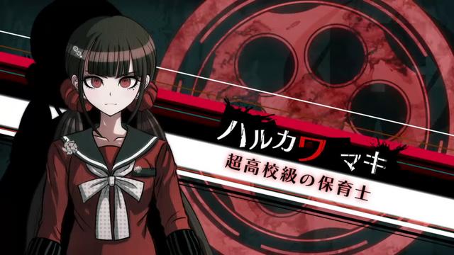 File:New Danganronpa V3 Maki Harukawa Introduction (Trial Version).png