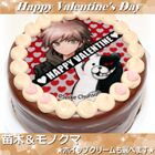 Priroll DR1 Pricake Makoto Monokuma Valentines
