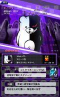 Danganronpa Unlimited Battle - 558 - Monokuma - 5 Star