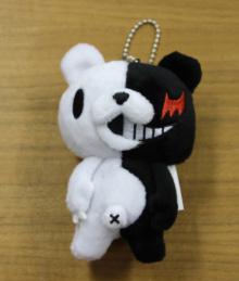 File:Danganronpa x Mori Chack Keychain.jpg