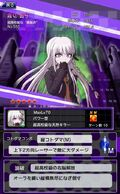 Danganronpa Unlimited Battle - 555 - Kyoko Kirigiri - 5 Star