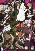 Danganronpa 1.2 Anthology Calendar 2015 - 01 January