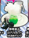 Danganronpa 1.2 Reload x Sweets Paradise Russian Roulette Cotton Candy Drink