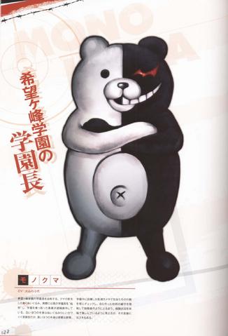 File:Danganronpa Visual Fanbook Monokuma Profile 01.png